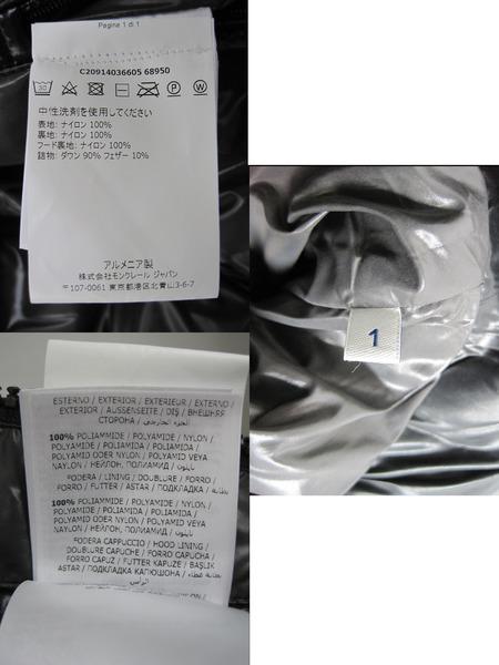 https://image.rakuten.co.jp/okoku/cabinet/shohin/1893/21000665938936m.jpg