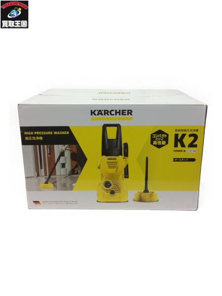 KARCHER K2 ホームキット【中古】
