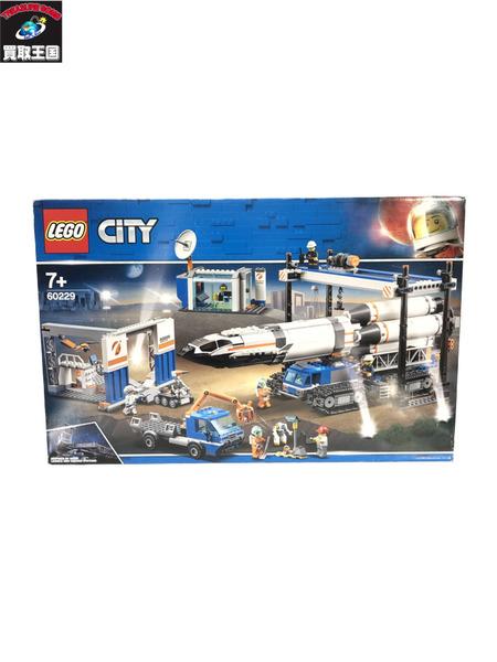 LEGO/巨大ロケットの組み立て工場【中古】[▼]