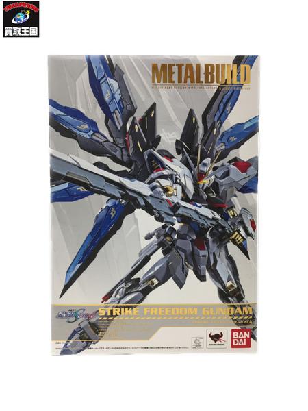 METALBUILD ZGMF-X20A ストライクフリーダムガンダム【中古】