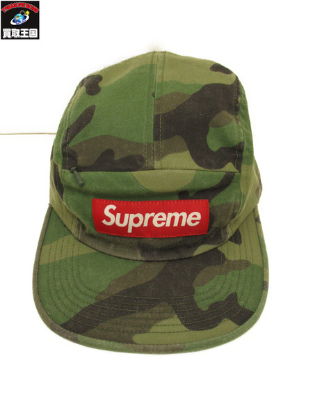 Supreme Front Panel Zip Camp Cap 17SS【中古】