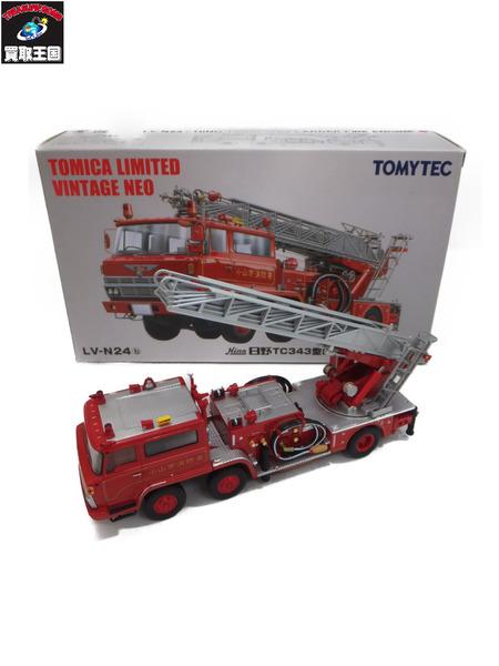 TOMICA LV-N24b 日野TC343型はしご付消防車 80年式 小山市消防署【中古】