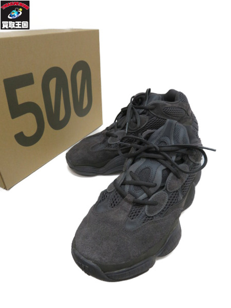 adidas YEEZY 500 Utility Black (26.0cm)【中古】[▼]