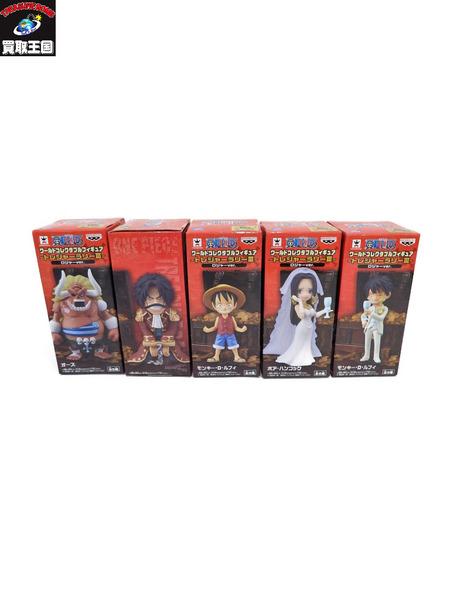 ワンピース ワーコレラリーIII ロジャーver 全5種セット 3【中古】