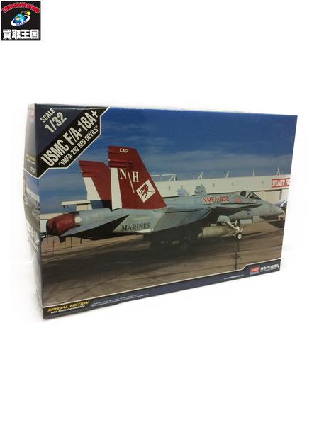 アカデミー 1/32 USMC F/A―18A+ VMFA―232 RED DEVILS【中古】