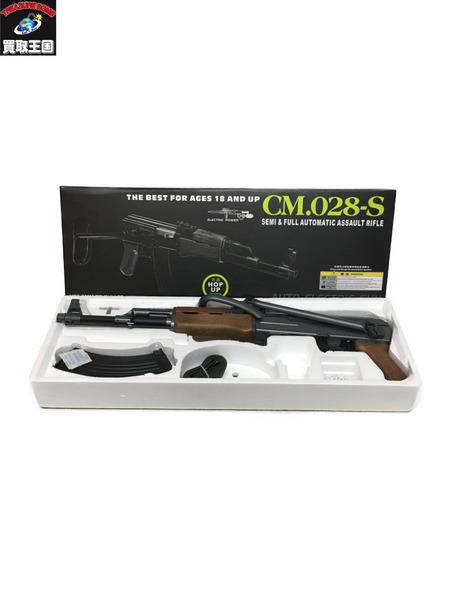 CYMA CM.028-S AK47S AEG BK【中古】