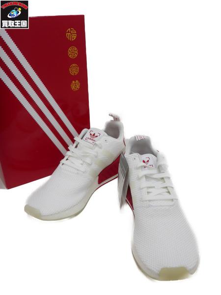 adidas originals NMD R2 CNY (31cm) DB2570【中古】