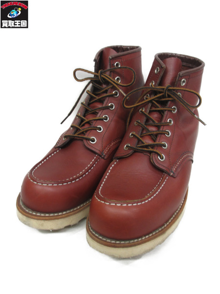 RED WING 9106モックトゥ現行品(27.0)赤茶【中古】