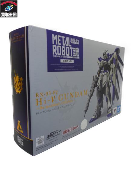 METAL ROBOT魂 Hi-νガンダム【中古】