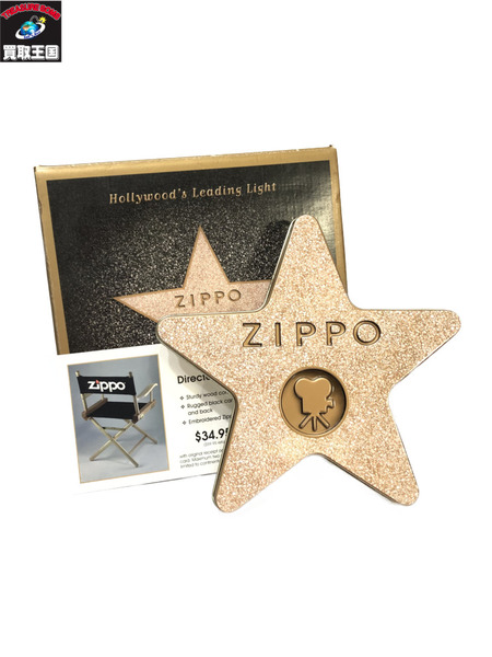 100周年記念 ZIPPO Hollywood's Leading Light 2001年 星【中古】
