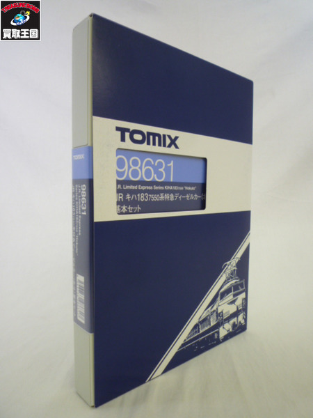 TOMIX 98631 JR キハ183 7550系特急ディーゼルカー(北斗) 基本6両+増結2両 計8両【中古】
