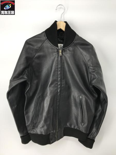 63 leathers レザーブルゾン (M) ブラック【中古】