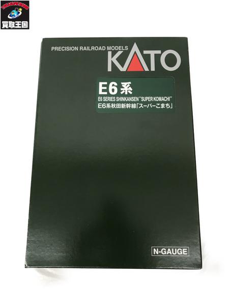 KATO Nゲージ E6形秋田新幹線「スーパーこまち」【中古】