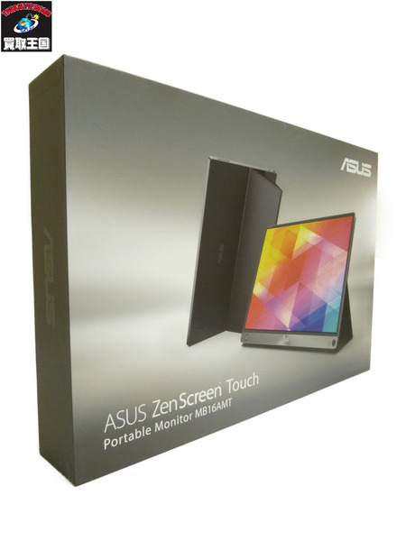 ASUS Zen Screen Touch MB16AMT ポータブルモニター【中古】