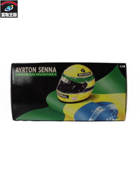 ミニチャンプス 1/18 1988年アイルトン ・ セナ F1 世界チャンピオン マクラーレン Mp4/4 ダイキャスト モデル車【中古】
