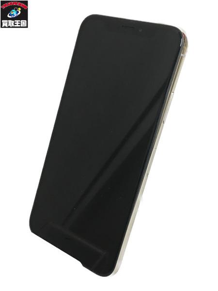 au iPhoneX 256GB シルバー【中古】[▼]