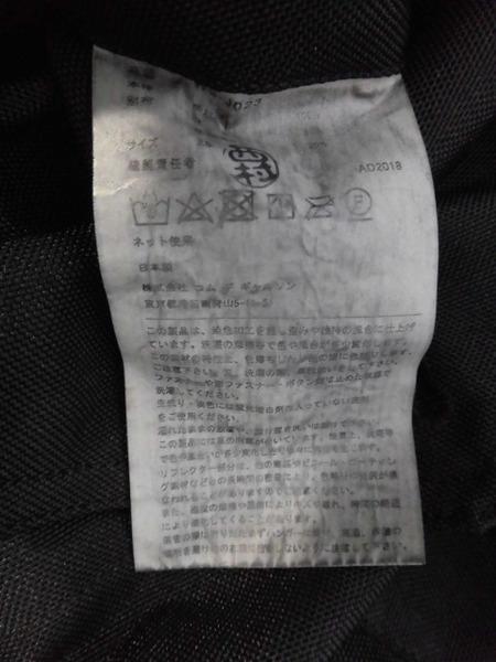 JUNYA WATANABE MAN 18AW リフレクターファイヤーマンジャケット サイズXShdQrtsC