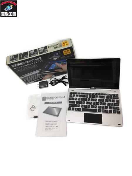 ジブン専用PC&タブレット3/RM-F106-SR【中古】, WINS HOUSE:5e1b72fb --- officewill.xsrv.jp