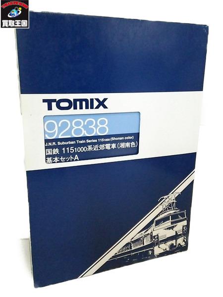TOMIX 92838 国鉄115 1000系近郊電車 基本セット ?【中古】[値下]