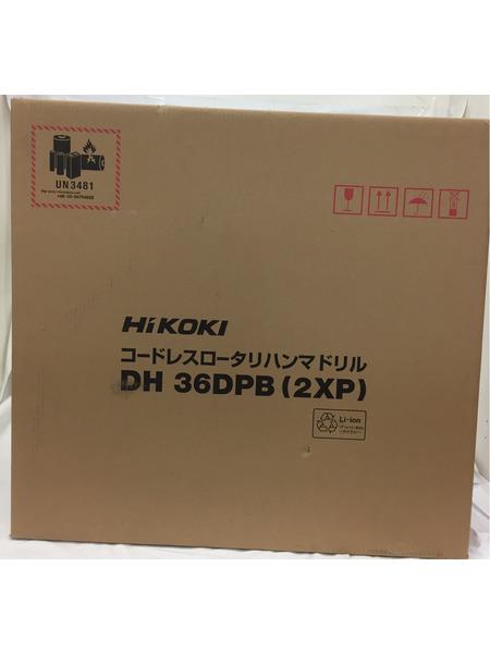 未使用 HiKOKI コードレスハンマドリル DH36DPB(2XP) 【中古】