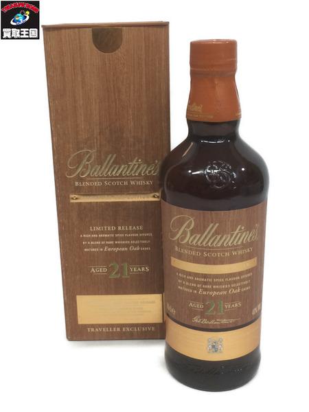 ウイスキー ballantine 21年 LIMITED RELEASE 700ml 40%【中古】