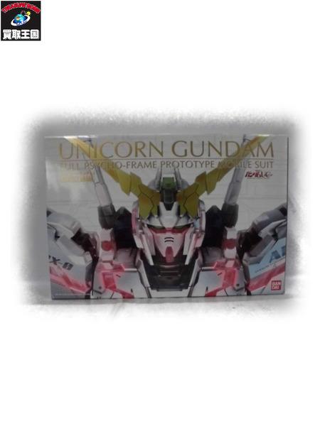 PG 1/60 RX-0 ユニコーンガンダム【中古】