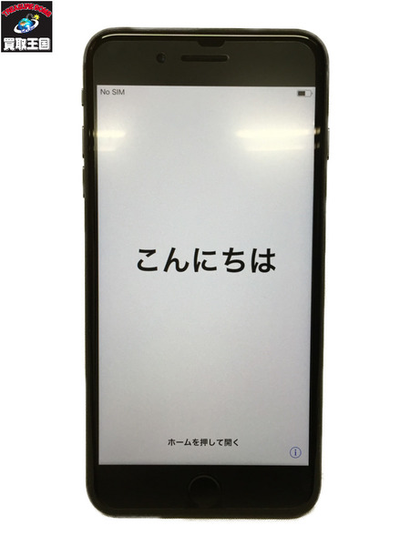 softbank iPhone8Plus 256GB グレイ △判定【中古】