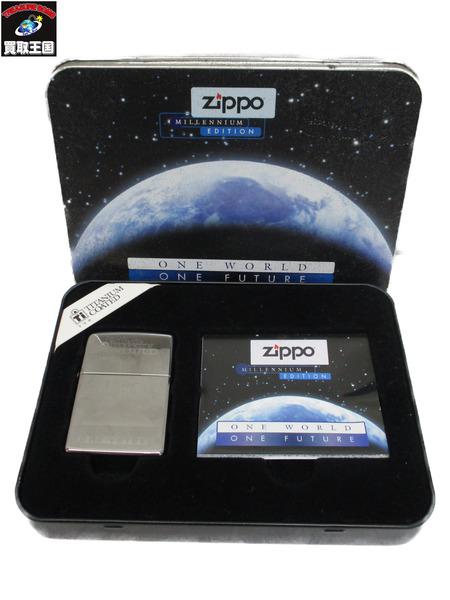 ZIPPO TVD ONE WORLD 99年製【中古】