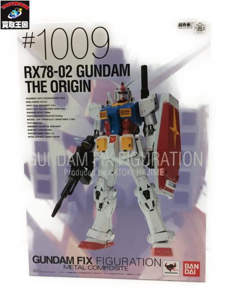 ガンダム FIX #1009 ガンダム THE ORIGIN【中古】