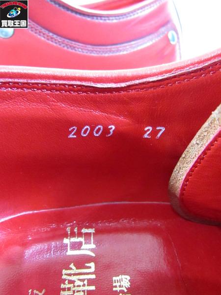 山根靴店 ローカットブーツ レッド 27 0TlJ5uFK1c3