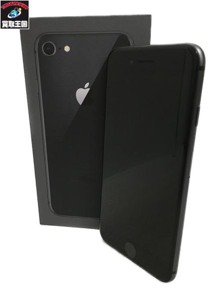 sb_iPhone8 64GB グレイ【中古】