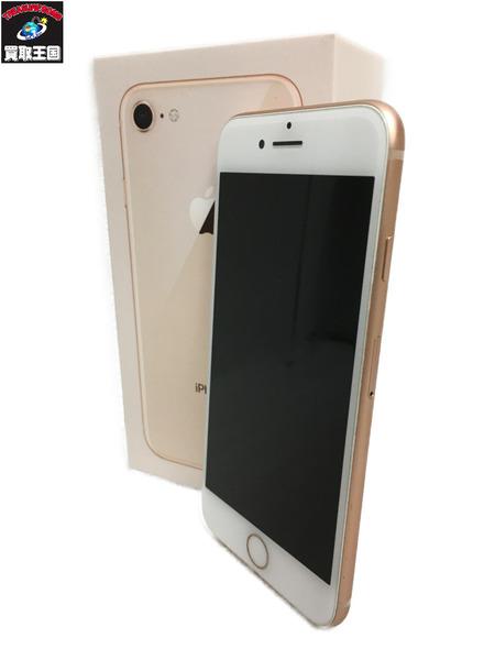 sb_iPhone8 64GB ゴールド【中古】