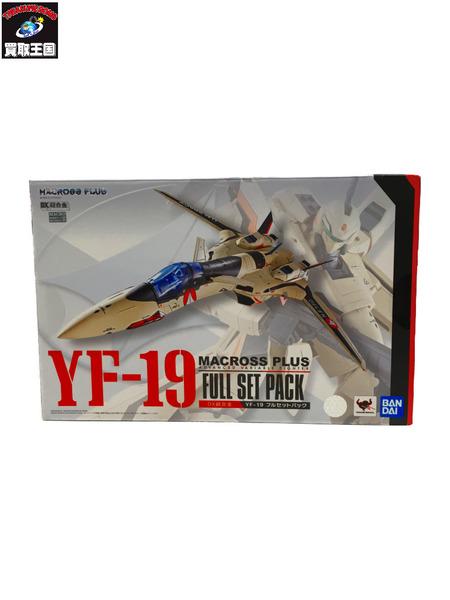 日本に マクロス DX超合金 YF-19【】, ホラドムラ 7be30b14