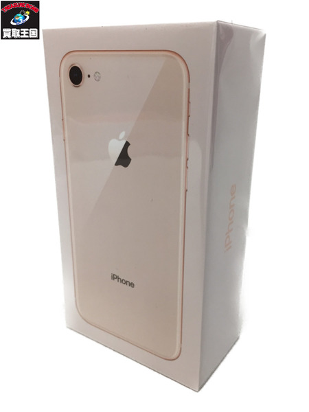 softbank iPhone8 64GB ゴールド △判定 未開封【中古】
