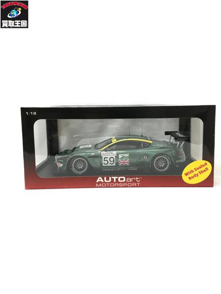 1/18 オートアート Aston Martin DBR9【中古】