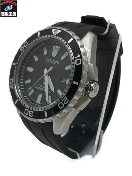 CITIZEN ECO DRIVE DIVERS PROMASTER DIVER WATCH ソーラー腕時計【中古】[▼]