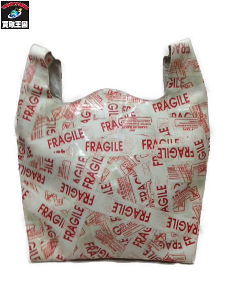 MM6 FRAGILE PVCトートバッグ【中古】