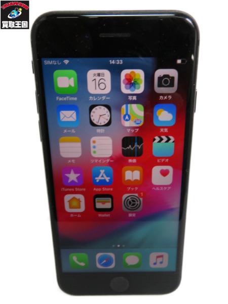 do_iPhone8 256GB グレイ【中古】