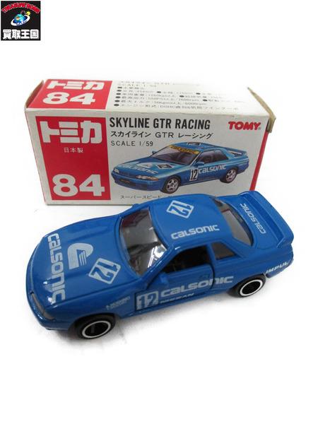 トミカ カルソニック スカイラインGT-R レーシング 日本製 84【中古】