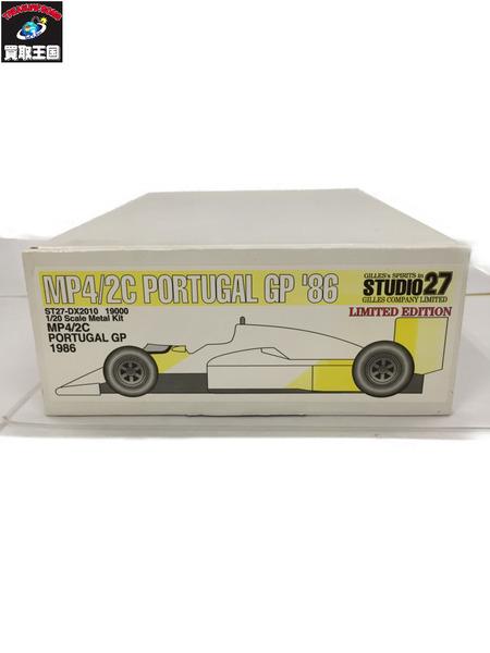 スタジオ27 マクラーレンMP4/2C ポルトガルGP 1986【中古】