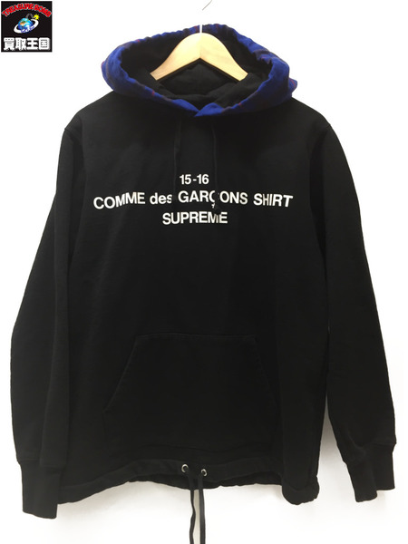 Supreme COMME des GARCONS プルオーバーパーカー S 黒【中古】