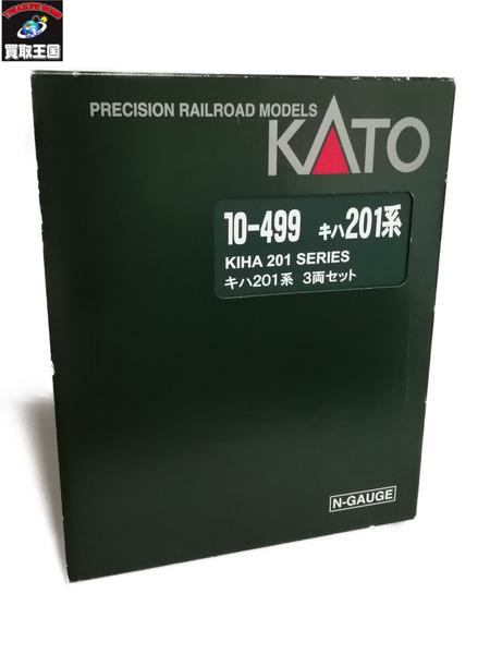 KATO 10 499 キハ201系 3両セットcKJF1l