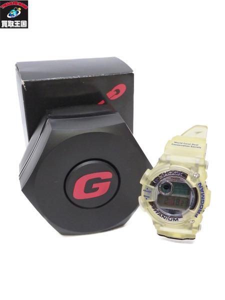 G-SHOCK/FROGMAN/DW9900WC ジーショク フロッグマン 腕時計【中古】