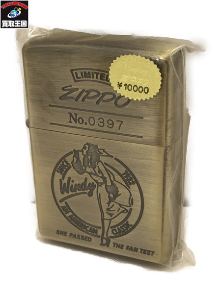 ZIPPO WINDY GIRL SPECIAL LIMITED No397【中古】