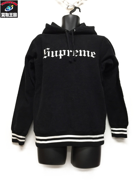 Supreme 16AW Reverse Fleece Hooded Sweatshirt (S)【中古】
