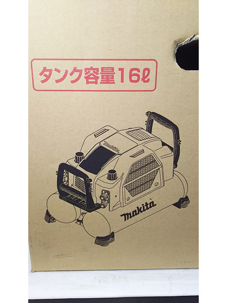 makita エアコンプレッサ AC462XGAP 未使用品【中古】