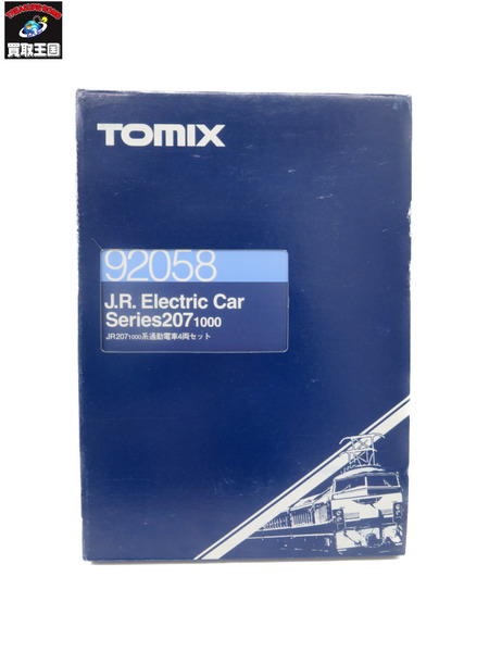 TOMIX 92058 JR2071000系通勤電車4両セット【中古】