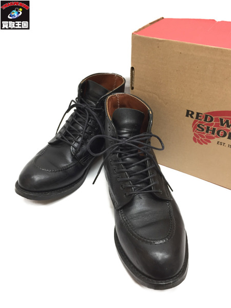 RED WING レッドウィング レースアップブーツ 6 1/2 黒 9090【中古】