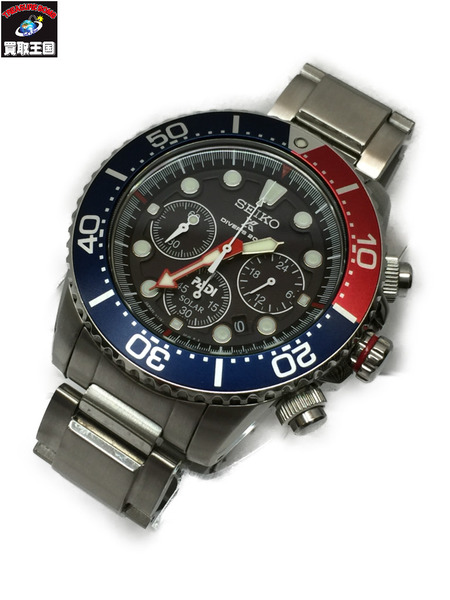 SEIKO プロスペックス ソーラークロノダイバーズ V175-0EM0 セイコー ダイバーズウォッチ 腕時計 【中古】