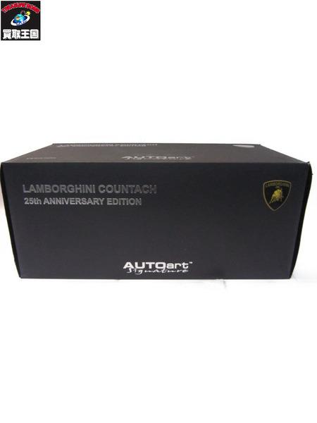 AUTOart LAMBORGHINI COUNTACH 25th ANIVERSARY EDITION【中古】
